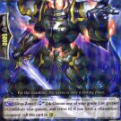 Deadly Spirit BT06-029 Cardfight! Vanguard Breaker of Limits Rare Foil