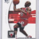 2005-06 Upper Deck SP Authentic Michael Jordan #12