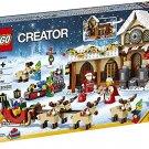 Lego Creator Santa's Workshop Expert Level #10245