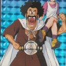 2001 Dragonball Z Hero Collection Series 2 Rare Specialty Prism- Mr. Satan and Videl #230