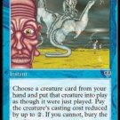 Flash Magic The Gathering Mirage Blue Rare