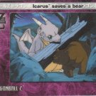 Icarus Saves a Bear 2002 Artbox Dragonball Z Film Cardz Animation Cell #45