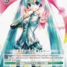 """Together with You"" Hatsune Miku PD/S22-E031 Rare Weiss Schwarz Hatsune Miku Project Diva"
