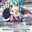 """Hatsune Miku""""FOnewearl Style"""" PD/S22-E037 Uncommon Weiss Schwarz Hatsune Miku Project Diva"""