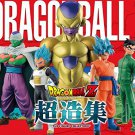 Banpresto Dragon Ball Z: Resurrection F Chouzousyu Vol.1 ~ Vol.5 Complete Figure Set