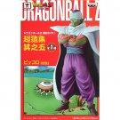 """Banpresto Dragon Ball Z: Resurrection F Chouzousyu Vol.5 6"""" Piccolo Figure"""