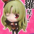 Star Driver Deformed Figure: Todori(President)