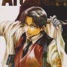 Arcana 01: Butler(Zero Sum Anthology)
