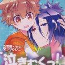 Reborn Doujinshi: Naki Mukutt(Anthology)