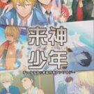 Durarara Doujinshi: Raijin Shounen(Anthology)