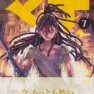 Magi-the labyrinth of magic- vol.7