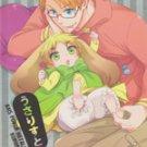 Hetalia Doujinshi: UsaRisu to!(kuromorry)