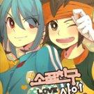 Inazuma Eleven Doujinshi: Childhood Friend Love Sign(Anthology)