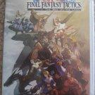 Final Fantasy Tactics(PSP)