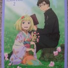 Ao no Exorcist(Blue Exorcist) Blu-ray vol.2(Limited Edition)