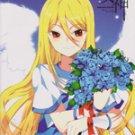 Inazuma Eleven Doujinshi: Goddess