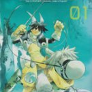 Houshin Engi vol.1