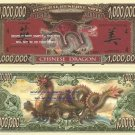 CHINESE YEAR OF THE DRAGON ONE MILLION DOLLAR BILLS x 4