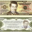 CESAR ESTRADA CHAVEZ MILLION DOLLAR BILLS x 4 NEW