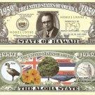 HAWAII THE ALOHA STATE 1959 DOLLAR BILLS x 4 HI