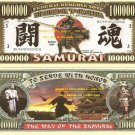 SAMURAI WARRIOR JAPAN BUSHIDO MILLION DOLLAR BILLS x 4