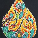 """Shaw-Hang-To""(1) -Thai art in 7""x10"" batik painting"