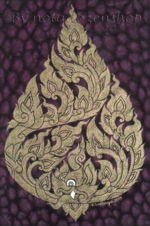 """Shaw-Hang-To""(2) - Thai art in gold color painting 7""x10"""