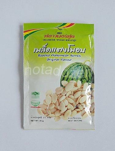 """""""Flower Food Brand"""" Roasted Watermelon Kernels 2x25 grams/Thai healthy food snack"""