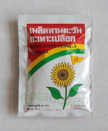 """""""Flower Food Brand"""" Roasted Sunflower Kernels 80 grams/Thai healthy food snack"""