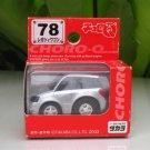 Takara Choro-Q #78 Subaru Legacy SILVER