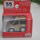 Takara Choro-Q #55 Toyota Funcargo GOLD