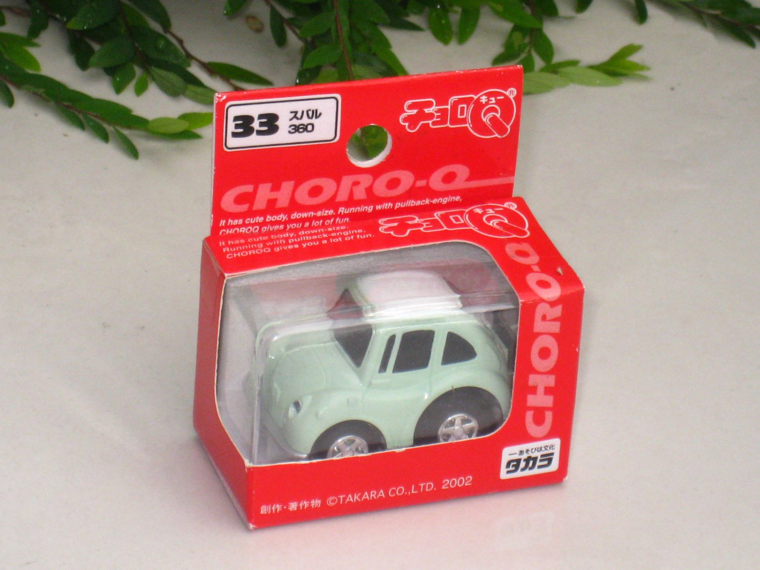 Takara Choro-Q #33 Subaru 360 LIGHT GREEN