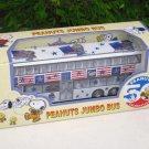 Sun Hing 1/76 Double Decker Jumbo Hong Kong Bus American Beagle 80's PEANUTS SNOOPY