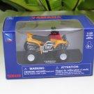NewRay 1/32 Diecast Model Motorcycle Yamaha Banshee ATV  (Yellow)
