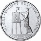 Vilnius capital of culture 1 litas coin