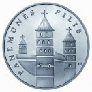 50 litas coin dedicated to Panemunes castle 2007