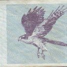 Lithuania money 5 talonai, 1991