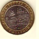 Russia 10 rubles 2008 dedicated to Smolensk city