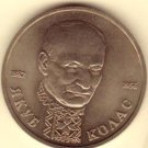 Russia 1 ruble 1992 dedicated to Jakub Kolas