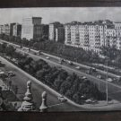 Vintage Soviet postcard 1956, Leningrad road