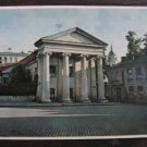 Vintage Soviet postcard 1956, Vilnius Kutuzovo square