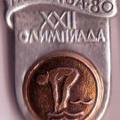 Pin Moscow olympic games of 1980