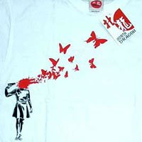 NORTH DRAGON BUTTERFLY T-Shirt L White BNWT!