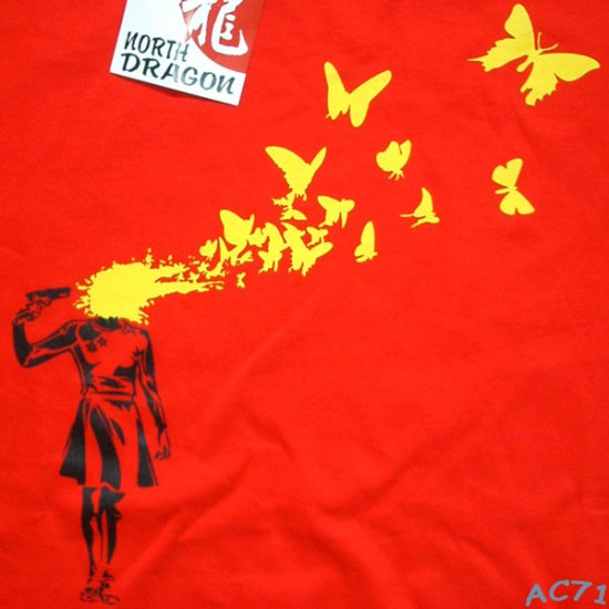 NORTH DRAGON BUTTERFLY Suicide T-Shirt M Red