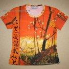 PLUM TREES In BLOOM Vincent Van Gogh JAPONISME Cap Sleeve Fine Art Print T Shirt Misses M