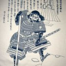 NAGINATA SPEAR SAMURAI RONIN Japan Tokyo Yakuza T-Shirt L Large Cream
