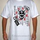 DEMON KANJI SCRIPT Ronin Japan T Shirt L White Tokyo Yakuza 94