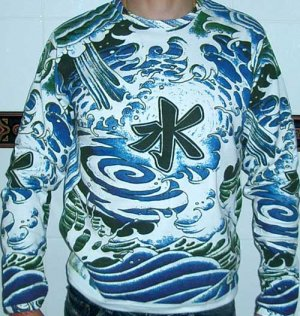Japanese MIZU Water IREZUMI Tattoo LONG SLEEVE Shirt M Medium