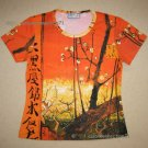PLUM TREES In BLOOM Vincent Van Gogh JAPONISME Cap Sleeve Fine Art Print T Shirt Misses S