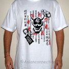 DEMON KANJI SCRIPT Ronin Japan Gangster T Shirt S White Yakuza 94